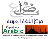 Arabic courses Scholarship in Egypt