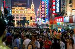 Intern in China 2011